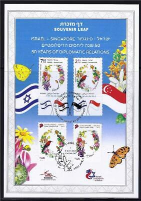Israel Stamps Singapore 2019 Joint Issue Souvenir Leaf Birds Flowers