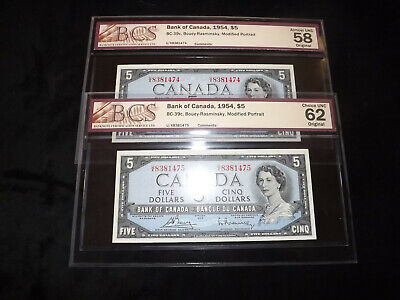 2X1954 $5.00 Consecutive Serial Numbers Notes Bcs Graded