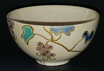 Japanese Satsuma vintage Victorian Meiji Period oriental antique tea bowl