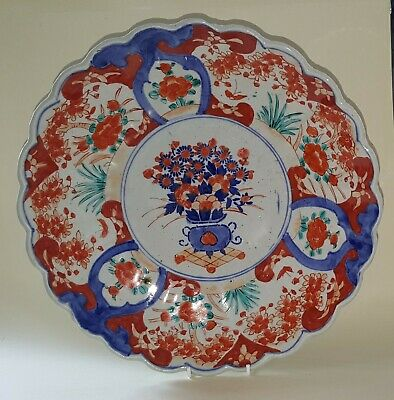 Japanese Imari vintage Victorian oriental Meiji Period antique charger plate C