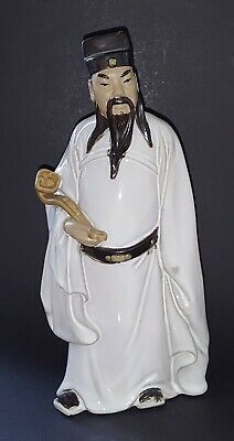 Chinese vintage Victorian oriental antique large musician figurine ornament