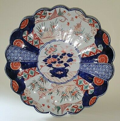 Japanese Imari vintage Victorian oriental Meiji Period antique charger plate B