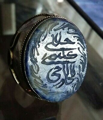 Large Oval Lapis Lazuli Islamic Hand Carved Arabic Calligraphy Ring Size 9.3/4US