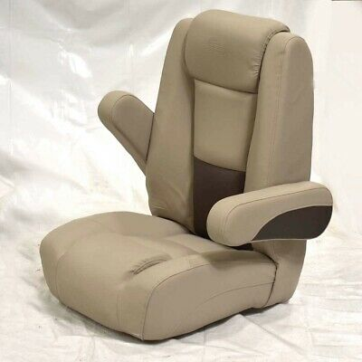 Sun Tracker Reclining Captains Helm Boat Seat Beige / Brown