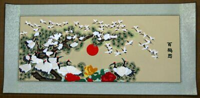 "Chinese big embroidery painting birds flowers crane 24x46"" hand-made Asian art"