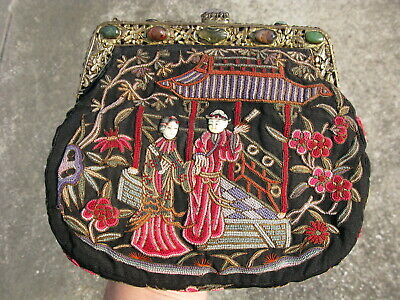 Antique Chinese embroidered silk purse with semi precious stones late Qing