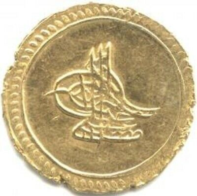 Antique Coin  Turkey Ottoman Empire Altin AH1222//1 Mustafa IV (AH1222-1223)