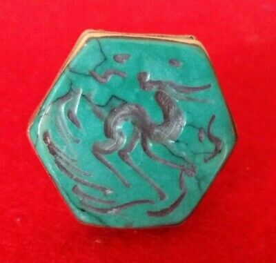 Ancient Islamic Style Middle Eastern Intaglio Seal Turquoise Stamp Pendant