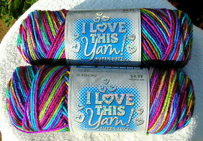 I LOVE THIS YARN! by Hobby Lobby - CANDY STICK STASH (2 skeins 5 oz/252 yds  ea)