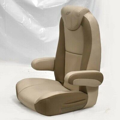 Silver Wave High Backed Captains Helm Boat Seat Khaki Brown