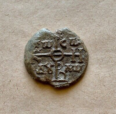 LARGE BYZANTINE LEAD SEAL/ BYZANZ SIEGEL OF JOHN DIOIKETES (8th/9th cent.)