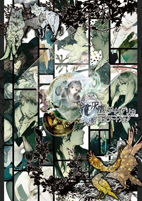 JAPAN NEW Satoru Yuiga Psychedelica of the Black Butterfly Official Art Book