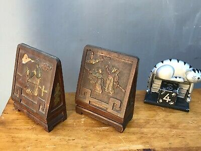 Unique Antique Vintage Oriental Chinese Carved Timber Book Ends
