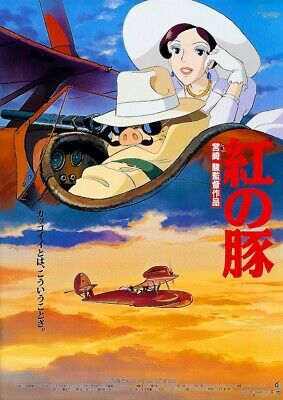 Porco Rosso POSTER Japanese Release Miyazaki Rare LARGE
