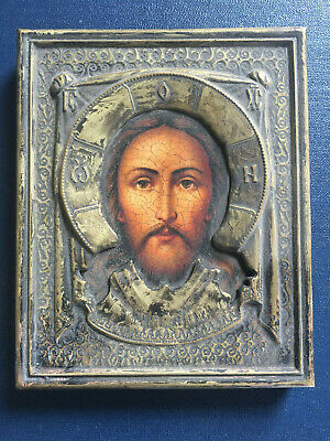 Antique Orthodox Russian Icon Jesus The Holy Face