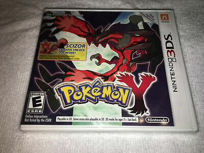 POKEMON 3DS CODE brand new for crystal, Gold, Silver