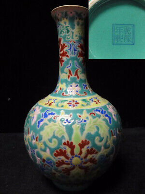 "Rare Chinese Antique Green Glaze Hand Painting Porcelain Vase & ""QianLong"" Mark"