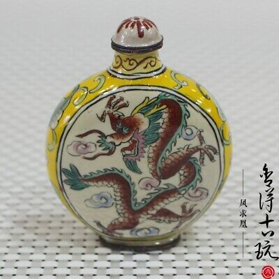 Chinese old copper cloisonne Colored enamel hand-painted dragon Snuff Bottle