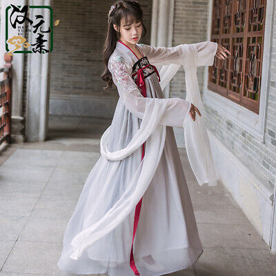 e7b769cc4 New Womens Chinese Traditional Embroidery Floral Retro Costume Hanfu Dress  2019