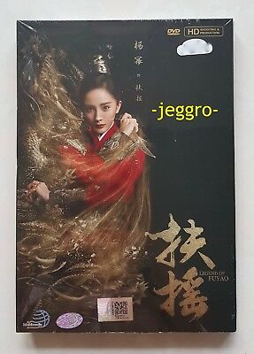 Chinese Drama DVD Legend of Fuyao 扶摇 (2018, HD) ENG SUB All Region FREE SHIPPING