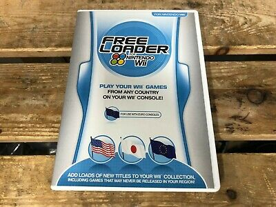 FREELOADER for Wii (for use on European consoles - PAL)