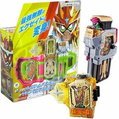 Bandai Kamen Rider Ex-aid DX Hyper Muteki Gashat Maximum Mighty X Gashat Ver20th