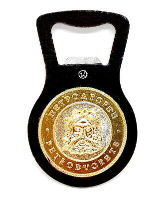 Vintage USSR Collecting Bottle Opener PETRODORETS HERMITAGE 1970s