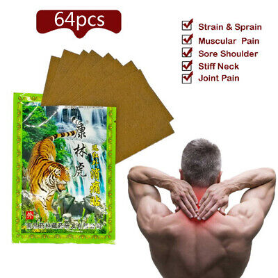 64Pcs Tiger Balm Chinese Herbs Medical Plaster Joint Pain Back Neck Plaster CR