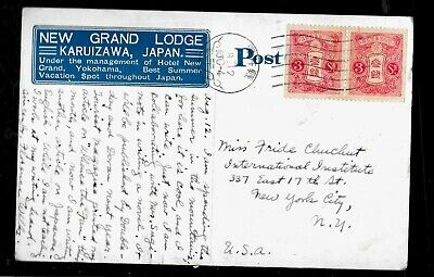 Japan - booklet pane pair used on picture postcard ---item1323