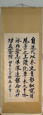 Large Old Chinese Calligraphy Scroll Painting By Zheng Xiao Xu. Antique 19C.