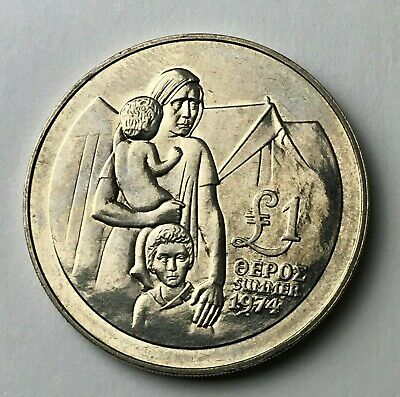 Dated : 1976 - Silver Coin - Cyprus - 1 Pound - £1 Coin - Refugee Commemorative