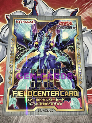 Carte Yu-Gi-Oh FIELD CENTER CARD : NUMERO 62 : DRAGON PHOTON PRIMORDIAL AUX YEUX
