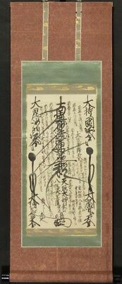 JAPANESE PAINTING HANGING SCROLL JAPAN Mandala Amulet ANTIQUE VINTAGE ART 214i