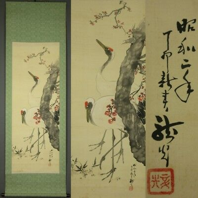 CRANE Hanging Scroll Japanese Painting OLD PLUM KAKEJIKU Bird ART Japan c856