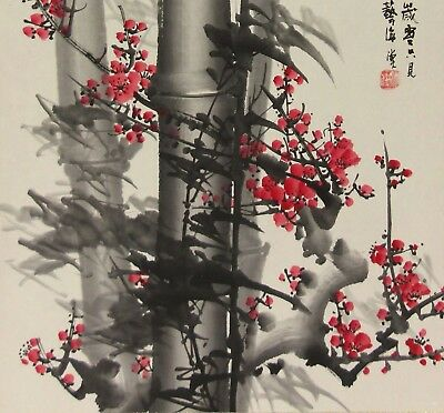 CHINESE PAINTING HANGING SCROLL CHINA Bamboo Plum Pine PICTURE VINTAGE 425h