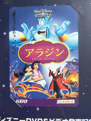 Used Japanese Disney Aladdin Train Card Sealed in Collector Pack