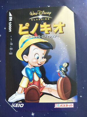 Used Japanese Disney Pinocchio Train Card Sealed in Collector Pack