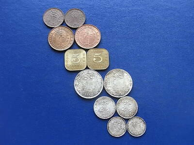 British Colonial Ceylon coins (12) George V and George VI 1926 to 1942