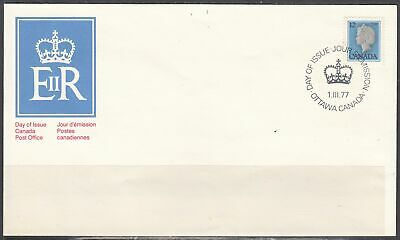 Canada Scott 713 FDC - 1977 Queen Elizabeth Definitive Issue