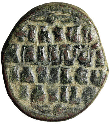 "JESUS CHRIST KING OF KINGS Legends Coin of Byzantine Empire ""Portrait"" LARGE"