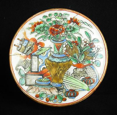 Box Decorated Festivities Chinese Porcelain China Xixth Enamelled China Box