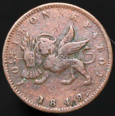 1849 | Ionian Islands Lepton | Copper | Coins | KM Coins