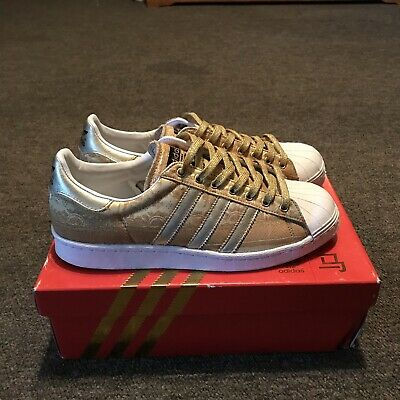 ADIDAS YEAR OF The Snake Superstar 80S Suede 10.5 New