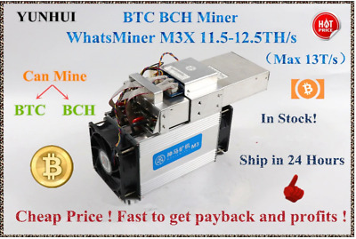 Used Asic BTC BCC BCH Miner WhatsMiner M3X 11.5-12TH/S ( Max 13TH/S) With PSU
