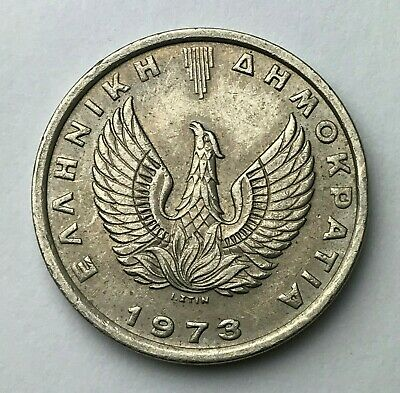 Dated : 1973 - Greece - 5 Drachmai - Greek Coin
