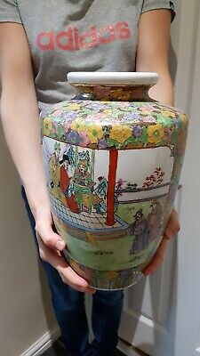 Large Vintage/Antique  Chinese Famille Rose Vase Hand Painted