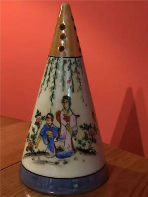 Japanese Hand Painted Art Deco Conical Sugar Shaker