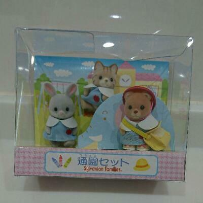 Sylvanian Families Calico Critters Commuting to Kindergarten Doll Set Epoch JP