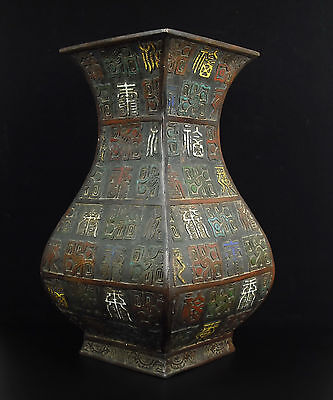 Antique Vase Bronze Enamelled China Japan Xixth 30cm 2,6 KG