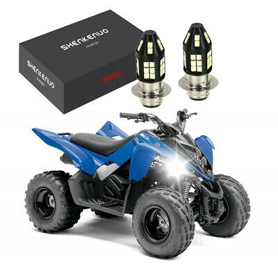 For Yamaha YFM250 Big Bear 250 White 35W 12V Headlight Bulbs ATV 2007 08 2009 x2